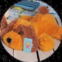 """Велика м'яка іграшка - собака """"Кулька"""" (медовий) 75 див., фото 1"""