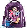Рюкзак для первоклассника с ортопедической спинкой Kite My Little Pony LP18-509S
