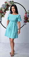 """Летнее платье """"Камила"""" размеры 44-46-48-50"""
