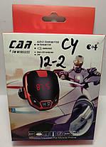FM-модулятор автомобильный C4 с Bluetooth, фото 3