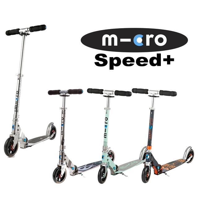Самокаты Micro Speed+