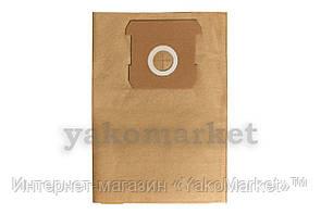 Мешки для пылесоса Einhell - 12 л, бумажные (5 шт.)