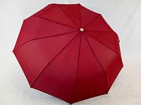 Механические однотонные зонты № 098 от Calm Rain