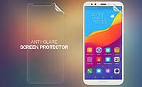 Оригинальная защитная пленка Nillkin для Huawei Y7 Prime 2018, глянцевая