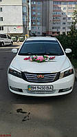 Оформление машин украшение автомобилей на свадьбу , фото 1
