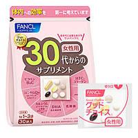 FANCL витаминно-минеральный комплекс для женщин (возраст 30+)
