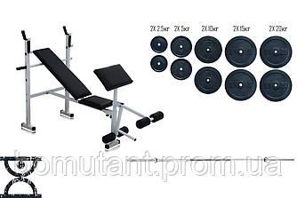 Скамья для жима RN Sport универсальная + Штанга 115 кг