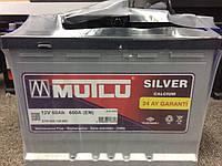 Аккумулятор автомобильный Mutlu Silver Calcium 6СТ-60, 60 А/ч, 600 A, левый +