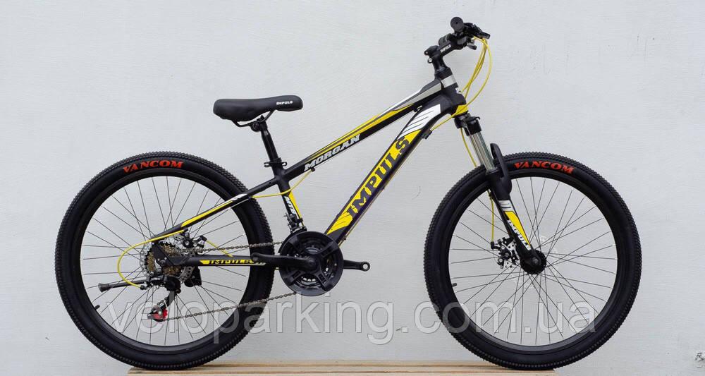 Горный алюминиевый подростковый велосипед для 24 Impuls Morgan (2019) new
