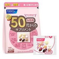 FANCL витаминно-минеральный комплекс для женщин (возраст 50+)