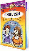 4 клас | Англійська мова. Підручник | Несвіт | Генеза
