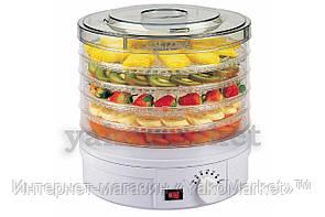 Сушилка для овощей и фруктов Maestro - [MR-765]