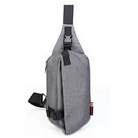 Сумка рюкзак серая