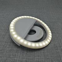 Подсветка для селфи Selfie Ring Light