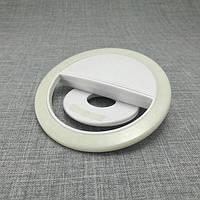 Светодиодное кольцо для селфи (Selfie Ring Light +)