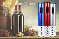 Оригинальный штопор для автоматического открывания бутылки вина