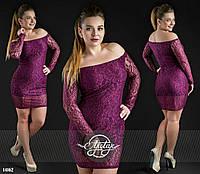 Гипюровое платье короткое 48-54