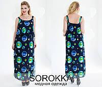 Шифоновое платье 066
