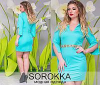 Женское платье 005 размеры 48-54