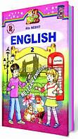 2 клас | Англійська мова. Підручник | Несвіт | Генеза