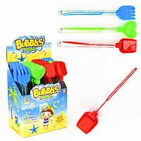 Детские мыльные пузыри. Тема - Песочный набор - крышечка в видеграбельки, лопатка, ситечко, 2058-39А