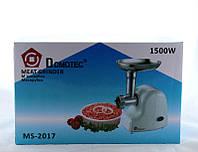 Электрическая мясорубка DomotecMS 2017 1500W, для кухни, мясорубка электро с насадками