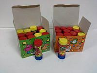 """Детские мыльные пузыри""""Радужные пузыри"""", цена за 12 штук в коробке, 55 млв одном флаконе,Н-12"""