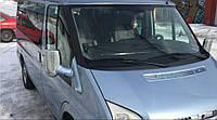 Накладки на зеркала Ford Transit 2001-2014 Нержавейка
