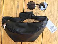 Черная сумка матовая из эко-кожи