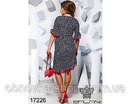 5ffd64cf46a Платье батал в горох ТМ Balani 17226 - купить недорого в Харькове ...