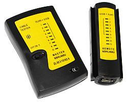 Кабельный тестер Master NSHL-468U витой пары +USB коннектор
