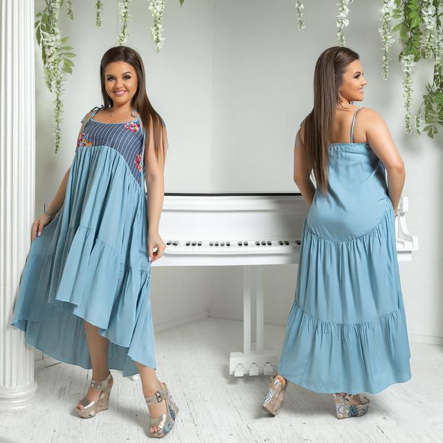 Женская Одежда 48+