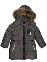 7a9f1f0fceea Куртка детская на осень в Украине. Сравнить цены, купить ...