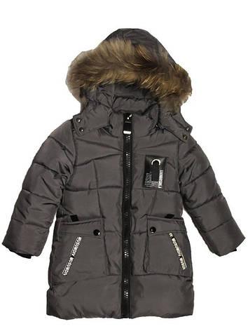 Детская зимняя удлиненная куртка пальто 92-98 рост серая, фото 2