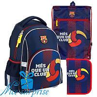 Школьный набор для мальчика Kite FC Barcelona BC18-513S (1-4 класс)