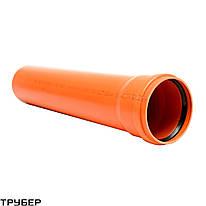 Труба 110*1000 (3,2) для наружной канализации Инсталпласт