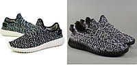 "Кроссовки ""Adidas Yeezy Boost 350"" реплика. Унисекс, фото 1"