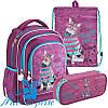 Шкільний набір для дівчинки Kite Rachael Hale R18-509S (1-4 клас)