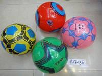 Мяч резиновый R07336 (500шт) 9'' 60 грамм цвета ассорти