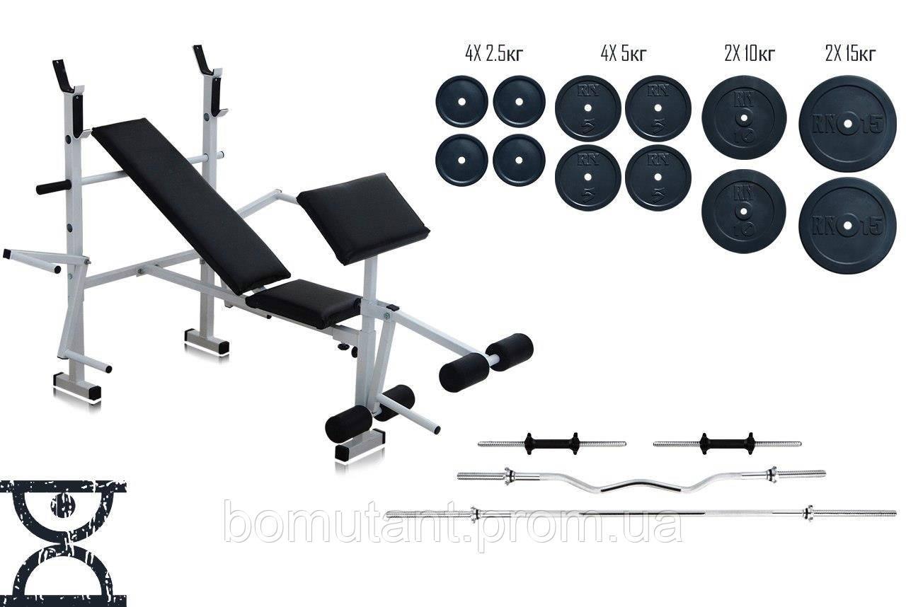 Скамья для жима с тренажерами + Штанга 87 кг + EZ-гриф + 2 Гантельных