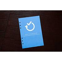 Комплект бланков для Bogushbook Sprint планирование