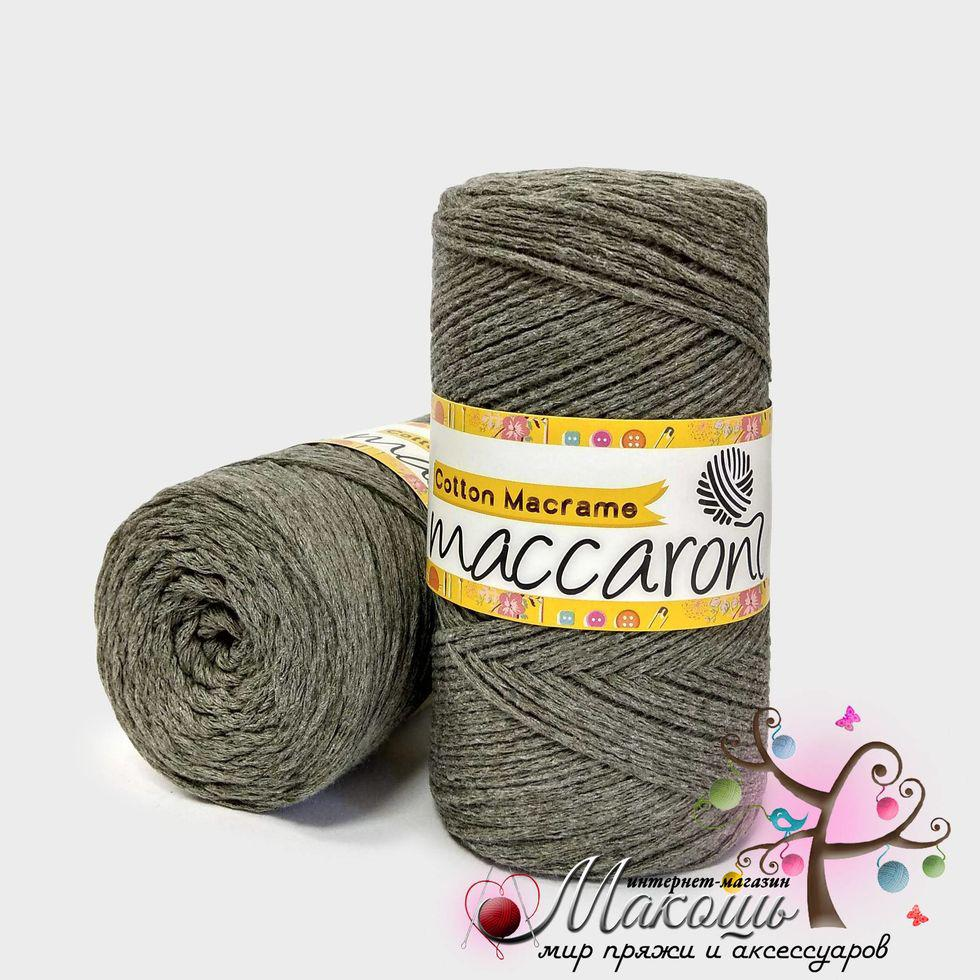 Пряжа Maccaroni Cotton Macrame Коттон Макраме, грязно-серый