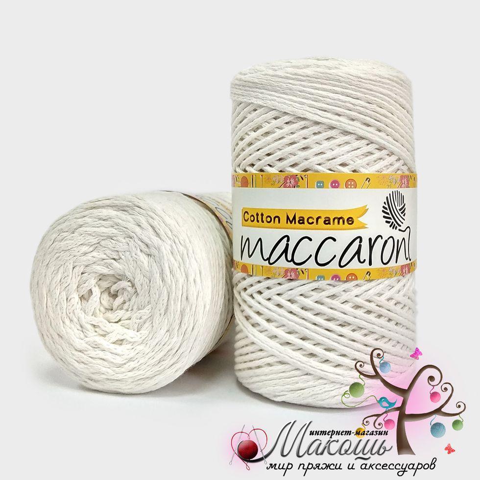 Пряжа Maccaroni Cotton Macrame Коттон Макраме, 202, молочный