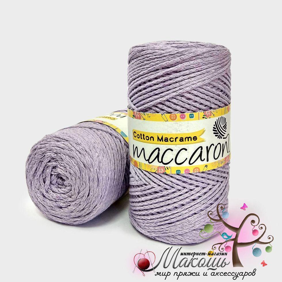 Пряжа Maccaroni Cotton Macrame Коттон Макраме, №215, сиреневый