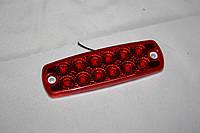 Фонарь габаритный диодный красный (12 диодов) 0178