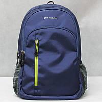 Рюкзак ортопедичний Z1300006, синій, L, Dr.Kong, фото 1