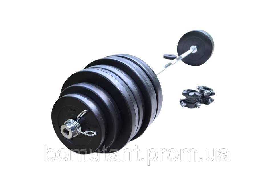 Штанга с противоударным покрытием на 135 кг + четыре замка