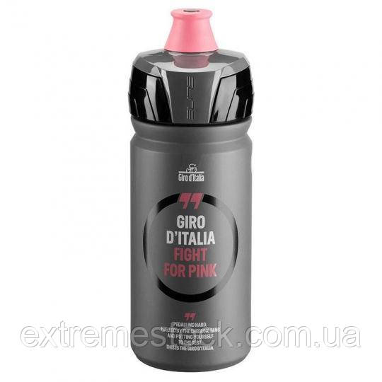 Спортивная фляга Elite Crystal Ombra Giro d'Italia, 550 мл, серо-розов