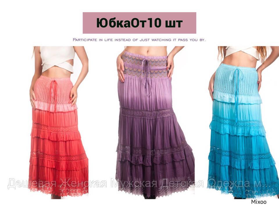 Женская юбка в ассортименте хлопок 46-52