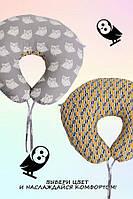 Подушка для беременных и кормящих мам Рогалик Белые совы
